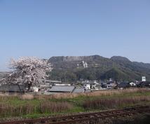 【旅行をひとひねり】九州、山口の小説・映画の舞台を歩こう!