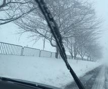雪道運転の事故らない方法☆ダイハツムーブで