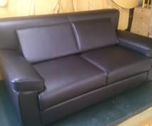 世界でただひとつのアナタだけのソファー開発するかた紹介や、修理、ソファーの選び方、相談にのります。