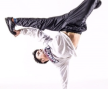 オリンピック種目となったブレイクダンスを教えます 特技を身につけたい・女子にモテたい方向け