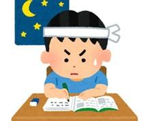英単語、古文単語の語呂合わせ作ります 大学受験レベルの英単語、古文単語の語呂合わせを作ります。