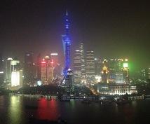 中国消費者市場の今をお伝えできます 中国14億人マーケットへのアプローチをお手伝いします