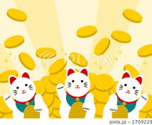 あなたの金運を上昇させます お金がほしい人、仕事がうまくいかない人、ラッキーになりたい人