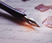 SNSや書籍などに使うプロフィールを考えます 適切なプロフィール文を作成し、自分をブランディングしよう!