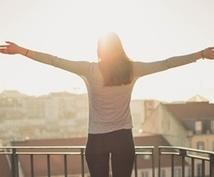 自律神経失調症を自力で改善する方法を教えます 病院の薬に頼らず、自力で克服したい方へ