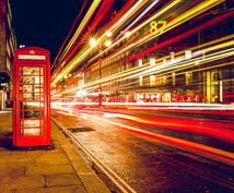 ロンドンでオススメのレストラン紹介します ロンドン旅行で美味しいものを食べたいあなたへ!