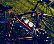 自転車でツーリングしたい人の相談をお受けします 2、3日から1ヶ月くらいのツーリングをしたい方