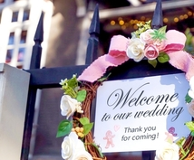 結婚式オープニング・プロフィールムービー作成します 人生で最高の1日を送るお手伝いをいたします。