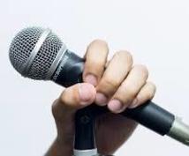 あなたの★作曲★した曲の音源を作曲します 音源制作の現場のプロが迅速かつ丁寧に仕上げます!