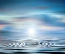 最高峰霊力で恋愛の障害となるトラウマバスターします 現世、カルマを解放して恋愛恐怖症・恋愛不安症を改善します