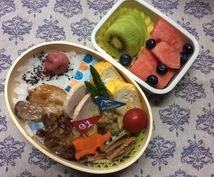 管理栄養士が夕食メニュー考えます 夕食5日分の献立、レシピを提案します!