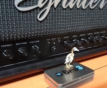 DTMを使ってのギター録音します。(オリジナル、コピー)(プラグイン使用)