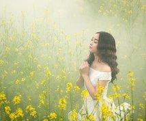 誰にも言えない不倫の恋、彼の気持ちを教えます 気になる彼の様子のわけ、あなたへの愛情、見てみましょう。