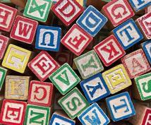 子供に小さい時から英語を学ぶのをお助けします 英会話レッスン!子供に限らず学生や働いている方へレッスン!
