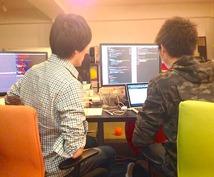 【初心者向け!】将来webエンジニアになって手に職をつけたい学生の相談に乗ります!