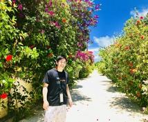 サラリーマンでも毎月沖縄にマイルで行く方法教えます 毎月無料で沖縄に行く!?ないない!!普通そう思いますよね・・