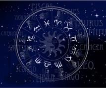 西洋占星術とスピリチュアルでお答え致します 生まれた瞬間の天体からご自分を見つめてみては??