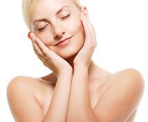 あなたのお顔のタルミが改善する方法を教えます フェイスラインの崩れを毎日5分でスッキリにします。