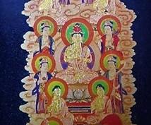 仏事のことならなんでも、疑問・相談受付ます 仏壇屋勤務25年で得た知識・情報でサポートします