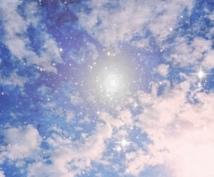 過去でも未来でもない今のあなたを笑顔にします 気の流れ魂の浄化をし本来の自分になりましょう