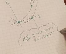 数学、理科、英語 イラスト付き!丁寧に添削します 大学受験の内容もOK! この問題だけ解き方教えてほしい…!