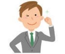 【転職理由の作成】経験社数が多い方やブランク期間が長い方など、前向きに伝わる転職理由を作成します。