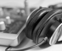 7日間 DTM DAWのご相談のります 録音、ミックス、マスタリング、DAWの疑問や悩み相談