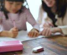 読書感想文の課題図書【全12冊】書き方アドバイスをまとめました!