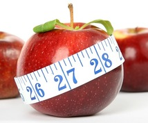 健康的なダイエットをしたい方☆電話で相談にのります 綺麗に痩せたい方へ♡あなたに向いてるダイエット方法をご提案☆