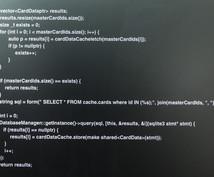 C/C++のプログラム開発を承ります 業務や学校の課題でプログラム作成が必要な方どうぞ