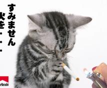 【オリジナル】 貴方の愚痴、鬱憤 仏教目線で聴きます!