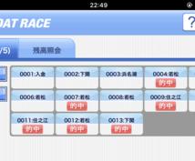 1日3〜6レース高確率競艇予想配信します 競艇収支はレース選びでほぼ決まる
