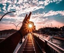 人生は選択の連続◇あなたの決断をお手伝いします 選択を迫られている時、後押しを必要としている方へ。