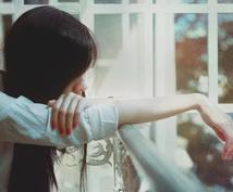 不倫、訳ありな恋のお悩みを解決します YES NOで複雑な恋の行方にお答えします。