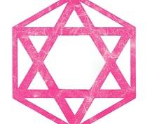 タロット守護神伝言守護霊強化法をお伝えします ☆自分で出来る守護霊強化法であなたも奇蹟体験をするかも