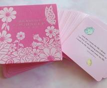 ミランダ・カーのカードを引いて言葉をお届けします ミランダ・カーが好きな方におすすめです☆