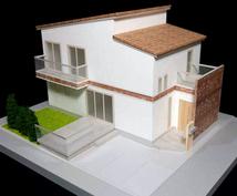 基礎編:趣味を超えて本格派建築模型職人にもなれます 通信講座を受ける前に受注から納品まで学べる限定動画満載コース