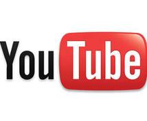 YouTubeの企画考えます 動画ネタに行き詰まっているあなたへ