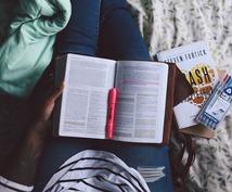 英語学習について相談に乗ってアドバイスします 英語学習コンサルティングで学習効率アップ