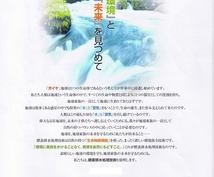 専門用語から流行語まで、日本語⇔中国語を翻訳します 26年間中国語漬け!基本どんな内容でも翻訳OK!