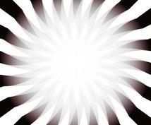 潜在意識を霊視鑑定してクリアリング致します 本心を伝える事が出来ない迷いの心を一清します。