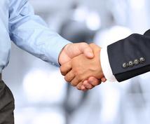 現役IT企業の経営企画が経営・事業計画を作成します 経験豊富な実務家が貴社の計画策定をサポートします