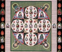 金剛界曼荼羅の五仏と結縁し開運力を一層高めます 金剛界との御縁をより強くして開運基礎を強固にしたい方へ!!