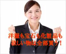 1日50円で今より仕事が楽しめるようになります 仕事を楽しくするのは給料や報酬アップに必須の通過点!