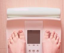 働きながらのダイエットをお手伝いします 働きながら1年で10キロ痩せたOLのダイエットルールとは?