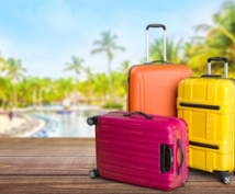 出張、旅行の宿泊費用がお安くなります 出張、旅行へよく行かれる方はとてもお得です!