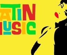 スペイン語の音楽を日本語翻訳します ラテンミュージックが大好きな方へ
