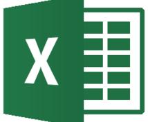Excelで出したい計算結果を出す関数を教えます 仕事などで調べてもわからないexcelの計算を代行します。