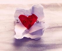 婚活や恋の処方箋♪出会い運&恋愛運UP!時期やラッキーアイテム詳細他、あなたへのメッセージ