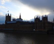 イギリス語学留学について教えます 人生に一度はしてみたい留学。どんなことが得られるの?教えます